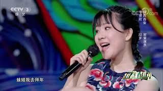 [越战越勇]于翌欣演唱湖北民歌《龙船调》超好听| CCTV综艺 - YouTube