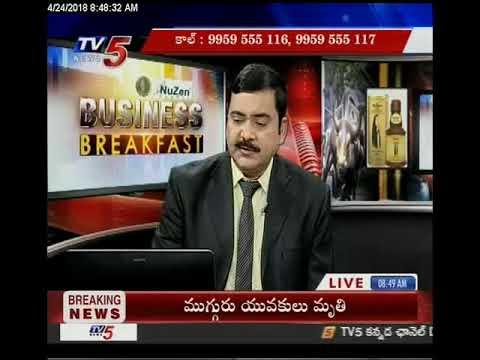 24th April 2018 TV5 News Business Breakfast