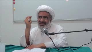 الدرس الثاني | علم الاخلاق | سماحة الشيخ علي الدهنين