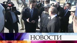 Президент Сирии Б.Асад поблагодарил Россию за помощь в восстановлении мира в арабской республике.