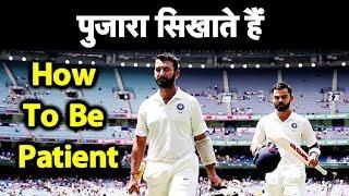 Virat Kohli Says Cheteshwar Pujara Is inspiration For All Of Us | Sports Tak