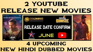 June - Upcoming New Hindi Dubbed Movie | Confirm Release Date | Richie Hindi Dubbed Movie