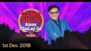 Game Show Aisay Chalay Ga 1st December 2018 Full Episode   BOL Entertainment
