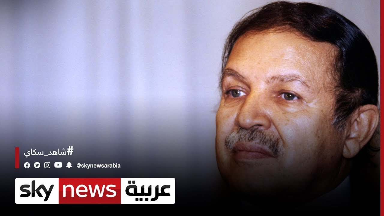 الجزائر: الرئيس تبـّون يحضر جنازة عبد العزيز بوتفليقة| #مراسلو_سكاي  - نشر قبل 51 دقيقة
