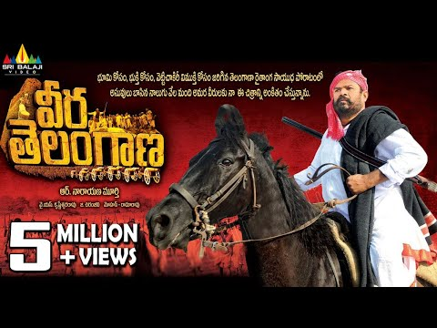 Veera Telangana Telugu Full Movie | R Narayana Murthy | Sri Balaji Video | New MOVIE Download | Download With full HD