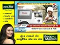Kutch: Six people killed in a clash between two groups in Mundra॥ Sandesh News