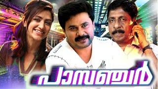 PASSENGER | Malayalam Full Movie | Full HD 1080 | New Malayalam Movie