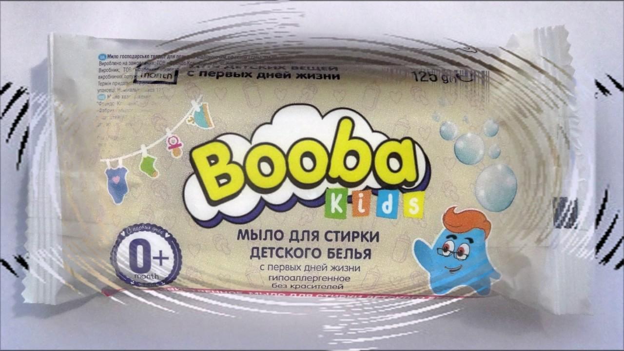 Booba приват