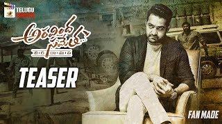 Fan Made Aravindha Sametha TEASER | Jr NTR | Pooja Hegde | Trivikram | #AravindaSametha thumbnail
