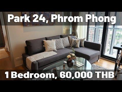 Executive Apartment Park 24 Bangkok 1 bed 60 sqm 60,000 THB