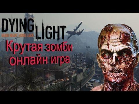Игры Зомби играть онлайн против зомби и монстров!