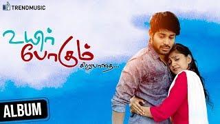 Uyirpogum Sirupaadhai Tamil Album Song   Tejank   Madhumitha   RS Rajprathap   TrendMusic