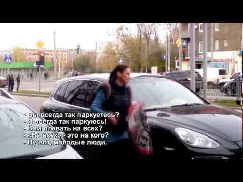 СтопХАМ-Харьков - Милая