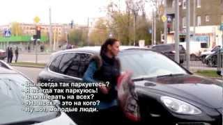 СтопХАМ-Харьков - Милая хохотушка и Умные мажоры