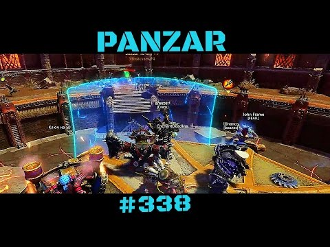 видео: panzar - Не может быть! (Танк)#338