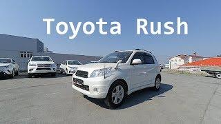 Прокатились. Toyota Rush. Автомобиль 2013 года выпуска.