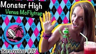 Venus McFlytrap Make a Splash (Венера Пляжная) Monster High Обзор и Распаковка Review Y7304
