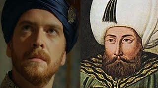 Великолепный век.Шехзаде\Султан Селим и его