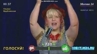 """30 июля 2018г. съемка в шоу """"Ночь"""" на телеканале """"Москва 24"""""""