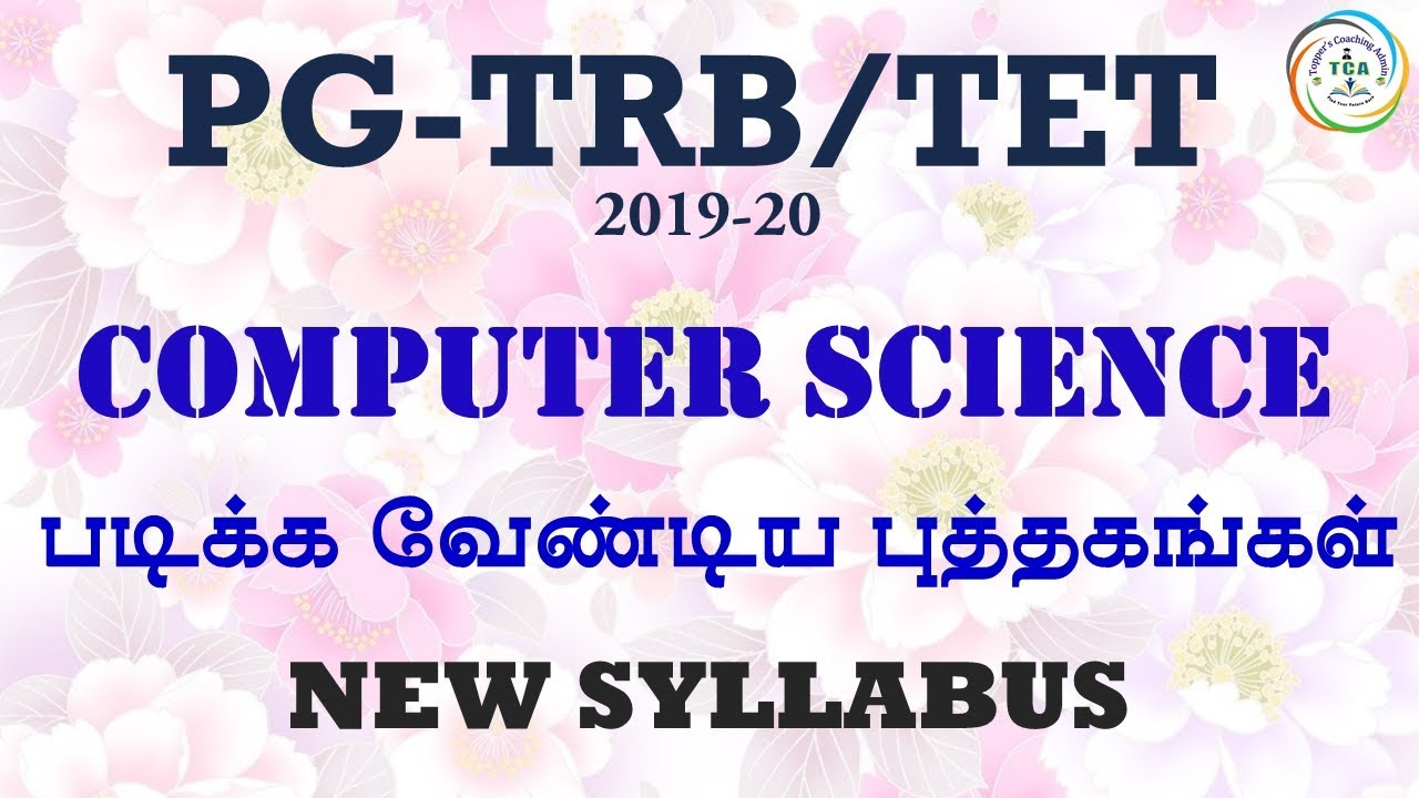 PG-TRB: COMPUTER SCIENCE - NEW SYLLABUS REF BOOKS
