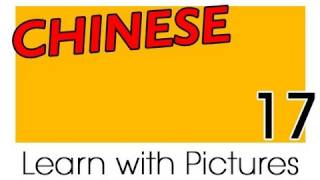 Learn Chinese  Chinese Color Vocabulary
