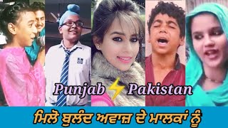 Hidden Talent   Talented Singers From Punjab & Pakistan  