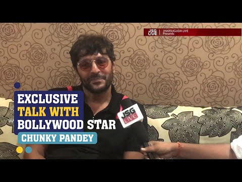Exclusive Interview With Bollywood Super Star Chunky Pandey At Jharsuguda