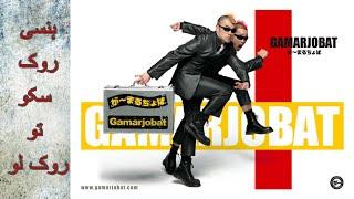 Gamarjobat - The Best Comedian Magic Gamarjobat