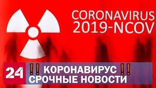 коронавирус. Последние новости 24 марта. Новый эпицентр заражения и отмена Олимпиады-2020