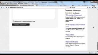 Заработок на контекстной рекламе Яндекс директ через профит партнер (Profit Partner)(Заработок на контекстной рекламе Яндекс директ через профит партнер (Profit Partner) Как добавить сайт - http://webmasterm..., 2013-09-02T08:24:08.000Z)