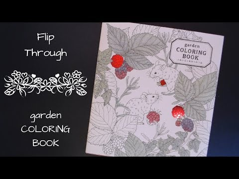 garden COLORING BOOK flip through/Japanese translation in description