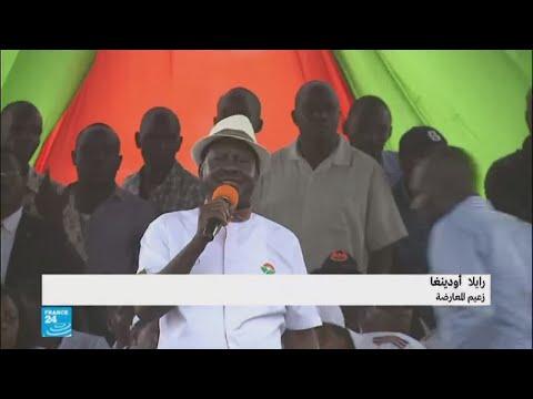 وضع مضطرب في كينيا قبل جولة إعادة الانتخابات  - نشر قبل 1 ساعة