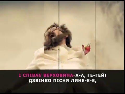 DZIDZIO - KARAOKE - Василина