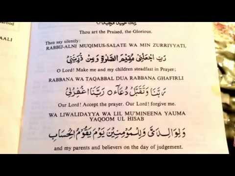 Rub bij alni - Prayer Dua - Hafiz Aman Ansari