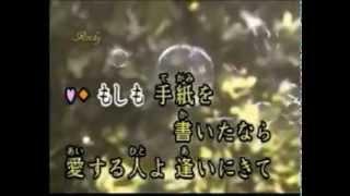 nagomiさんと一緒に歌わせてもらいました 綾心勇翔&nagomiroo...