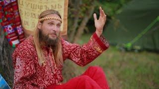 Иван-царевич - сакральный смысл русских сказок. Гуси-лебеди.