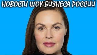 Увольнение Екатерины Андреевой: правда и домыслы. Новости шоу-бизнеса России.