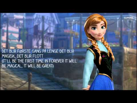 Frozen - First time in forever (Norwegian) Subs&Trans.