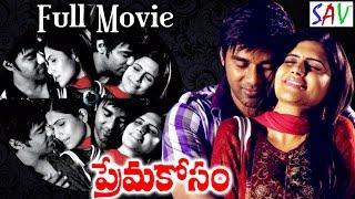 Video Prema Kosam Telugu Suspense Full Movie   Shruti, Dhruva download MP3, 3GP, MP4, WEBM, AVI, FLV Agustus 2017