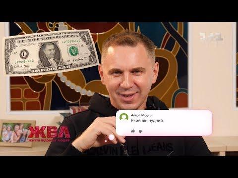 Мовознавець Олександр Авраменко відповів на коментарі хейтерів