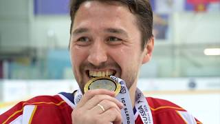 Кубок Континента по следж-хоккею в Сочи. 4 июня 2019