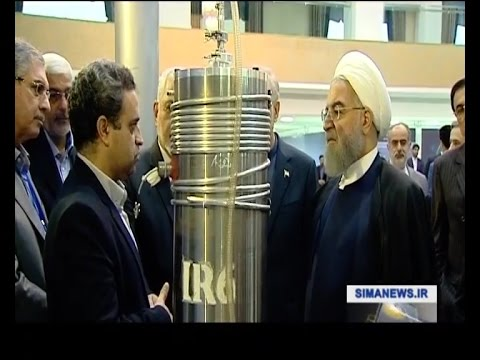 Iran Unveils a series of new achievements at National Nuclear Technology Day دستاورد هسته اي ايران