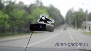 видео Радар-детектор Stinger. Антирадар Стингер купить в Москве