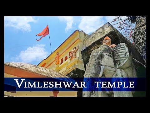 Vimleshwar Temple, Wada_ Devgad