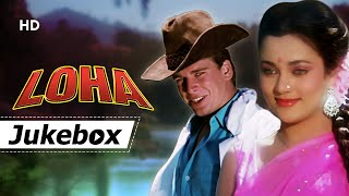 Loha (1987) HD Songs | लोहा | Dharmendra | Shatrughan Sinha | Mandakini | Madhavi | Karan Kapoor