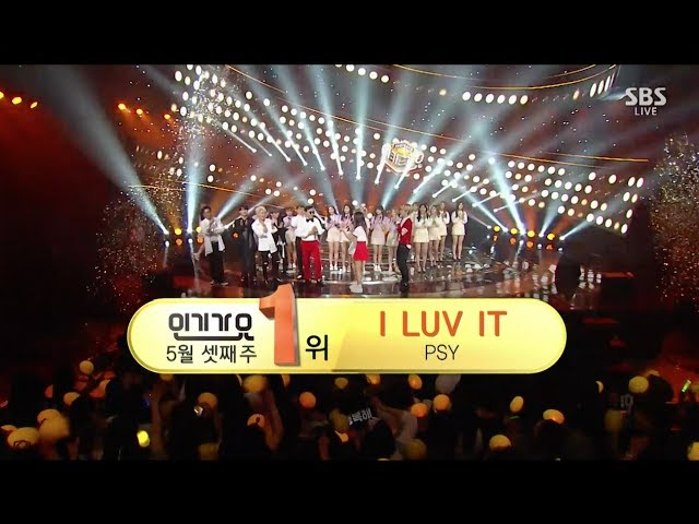 PSY - 'New Face' 0521 SBS Inkigayo : 'I LUV IT' NO.1 OF THE WEEK