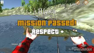 Ultimate Fishing Simulator  : Обзор . ЛОВЛЯ РИБИ