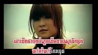 ស្រលាញ់បងឈឺចាប់ម្លេះ ភ្លេងសុទ្ធ-Srolanh Bong Chheu Jap Mles sing karaoke
