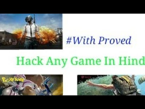 How to hack all offline games..!! In (hindi)