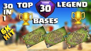 Th11 Best 30 Legend League Trophy Base | Top 30 Legend League Trophy Base | coc